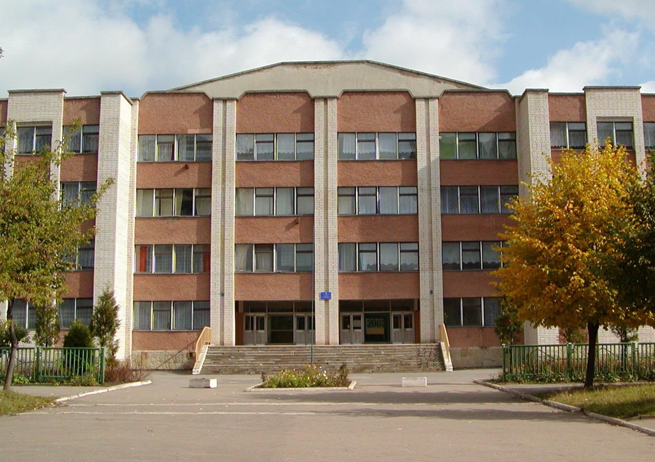 Тернопільська школа 27